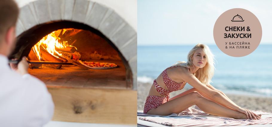 beach-lounge-dama-dama-resort-ru