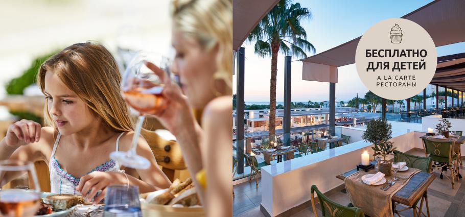 luxury-family-hotel-rhodes-dama-dama-ru